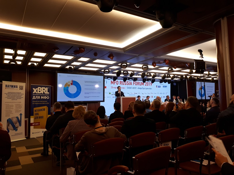 Исполнительный директор фонда Вячеслав Погребняк 28 апреля 2019 года принял участие в форуме «MFO Russia Forum 2019»